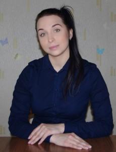 Щербакова Христина Валерьевна